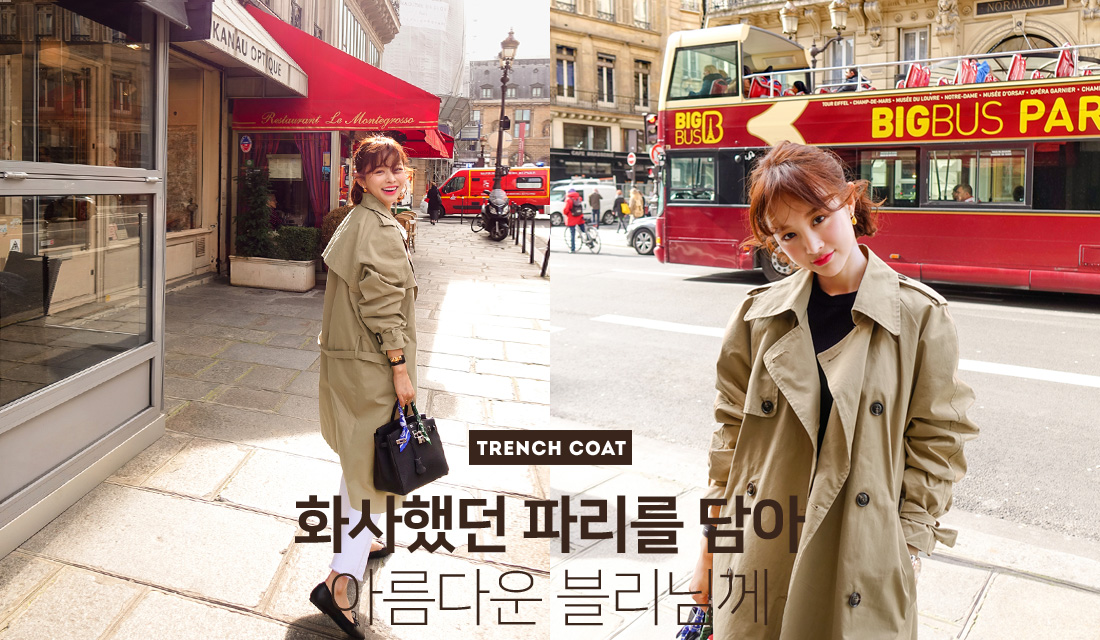 170324_trench_pc_cn
